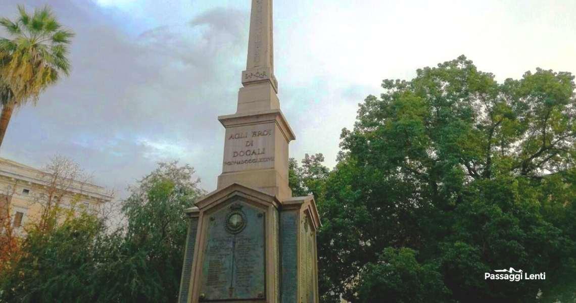 Obelisco di Dogali a Roma
