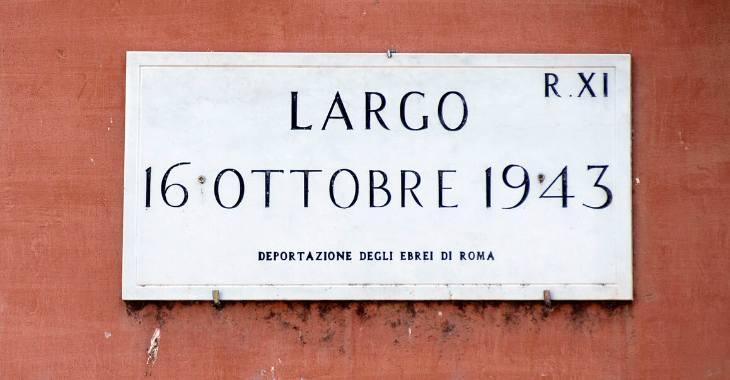 Ghetto di Roma. Largo 16 ottobre 1943