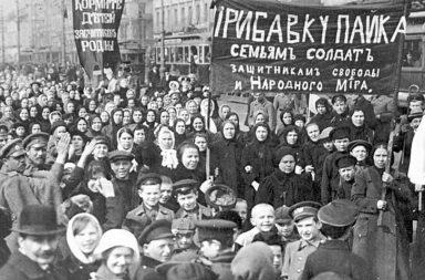 Rivoluzione russa di febbraio, 1917
